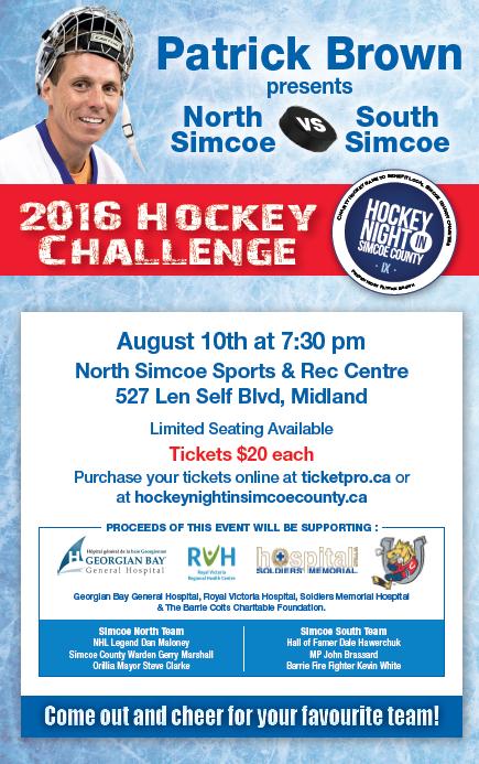 Norht Simcoe vs. South Simcoe Hockey Challenge